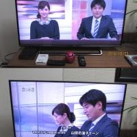 ☆10月24日 〔究極の暇ネタ〕 胸熱! 山口放送(KRY)の美人アナ!!(その56)