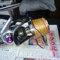年末となりました。。釣りに行きたいですね(^ω^)