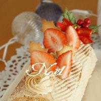 キャラメルのロールケーキ