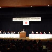 本日、15時に開通~首都圏中央連絡自動車道(境古河IC~つくば中央IC)の開通式典に出席しました。