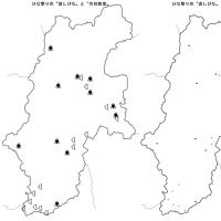 〝長野県民俗地図〟の悩み