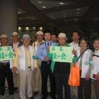 さらば中国、北京空港内で