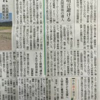 新幹線福井延伸と在来線を考える会。JR西はFGTを断念し、特急存続こそ検討すべき