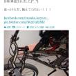 「画像」伊勢谷友介の盗難自転車発見される