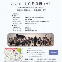 アンサンブル・クララ 第6回定期演奏会