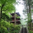 高崎 榛名神社