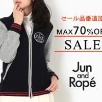 最終SALE / Jun and Rope