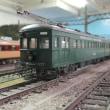 京阪 1550形電車