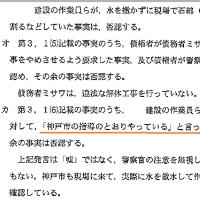ゴミ屋マニュアル(石綿周辺住民編)