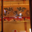 時計師の京都時間「京の賞味期限」