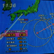 台風5号が不気味