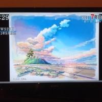 閖上(ゆりあげ)の日和山をご存知ですか?
