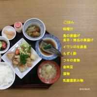今日も美味しいホテル味(*´∀`*)