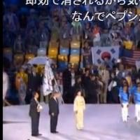 比べてみた、リオ東京とソチ五輪の韓国@閉会式  《転載ご自由に》