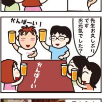 韓国語教室食事会