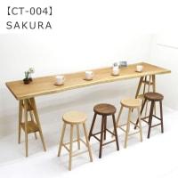【撮影報告】本桜一枚板カウンターテーブルを撮影致しました。