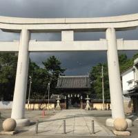 ひょうご別品体験旅♪東播磨の三都市をめぐるべっぴんな旅(加古川・高砂・明石)★目次