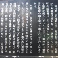 12/26 ②佃島→徒歩→神田