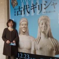 ふたたび古代ギリシャ展へ