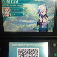 第8.6話 ギルドカード