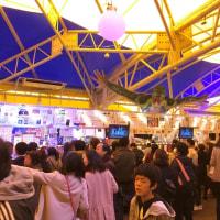シルク・ドゥ・ソレイユ トーテム福岡公演に行ってきた