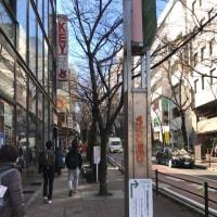 渋谷  移り変わる渋谷界隈た奥渋谷をあるく