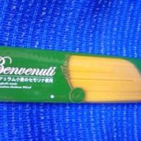 今津、カナダ産デュラム小麦のセモリナスパゲッティっ!><