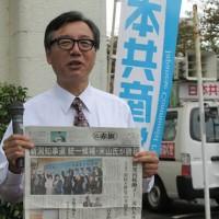 新潟県知事選勝利をうけて街頭宣伝。原発にしがみつけば、福井は国民から孤立しかねない