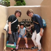 大阪からお越しの山路様ご家族様&こはく君です