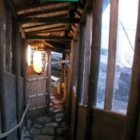丸駒温泉の露天風呂