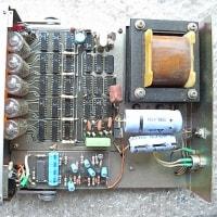ツルドメ電子、TC-530C