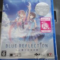 BLUE REFLECTION 幻に舞う少女の剣