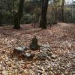 石碑左0125 浄殺結界跡 と 石仏