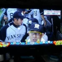 【阪神】巨人の3タテを阻止!