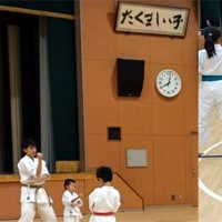 名古屋市熱田区の伝馬武道教室拳法会