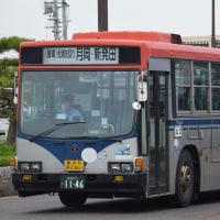 新交観光 G1146-I