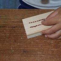 初めてのの木工遊び