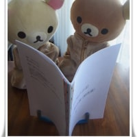 クマンズの詩とか短歌とか日記? とか