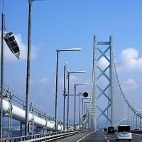 淡路島抜けて大阪へ