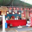 花園神社の野外公演