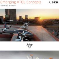 Uber、次世代の「空飛ぶタクシー」の構想を発表。