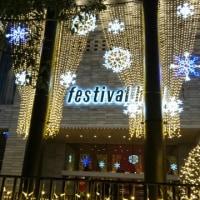 本日、大阪フェスティバルホール公演
