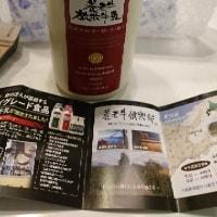 北海道展、東武百貨店