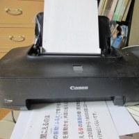 腹の立つ 消耗品商売 PCのプリンターです!
