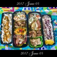 6月5日(月)のお弁当