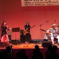 草加ミュージックフェスティバル