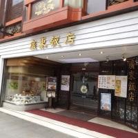 中華街も「春」から夏メニューへ、春メニュー紹介①廣東飯店(大通り)、豪華7000円コース。
