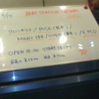 E.M.O@薬院BEAT STATION