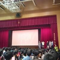 開校記念集会