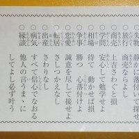 カウコンがんばって~!!♡((*⊃^з^ε⊂*))♡笑
